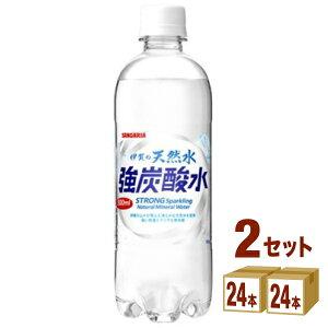 サンガリア伊賀の天然水炭酸水500ml×48本 強炭酸 日本サンガリア