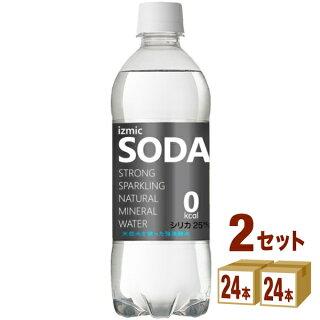 [ママ割3倍・キャッシュレス5%]イズミックSODA(ソーダ)天然水強炭酸水500ml×24本×2ケース(48本)飲料【送料無料※一部地域は除く】