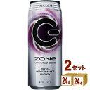 サントリー ZONe Unlimited Zero Ver.1.0.0 ゾーン エナジードリンク 500ml×24本×2ケース (48本) 飲料【送料無料※一部地域は除く】