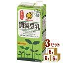 マルサン 調整豆乳 パック 1000 ml×6本×3ケース (18本) 飲料【送料無料※一部地域は除く】