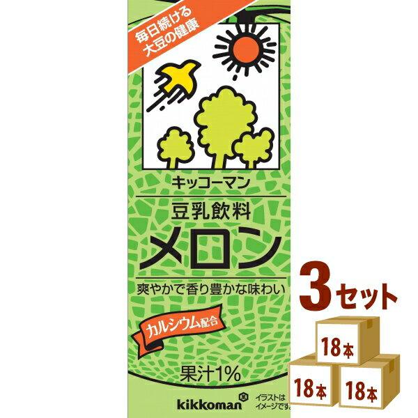 植物性ミルク, 豆乳  200ml183 (54)