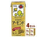 キッコーマン 豆乳飲料 アーモンド 200ml×18本×4ケース (72本) 飲料【送料無料※一部地域は除く】 1