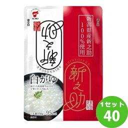 たいまつ食品 新之助 白がゆ 250g×40袋 食品【送料無料※一部地域は除く】