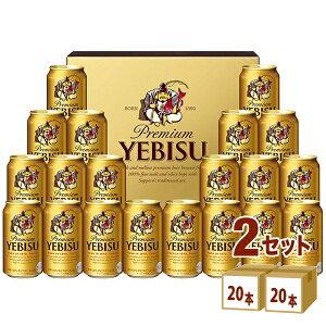 エビスビール ギフトの通販・価格比較 - 価格.com