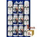【200円クーポン・ママ割5倍】アサヒ スーパードライ ビール オリジナル 東京2020オリンピック ...
