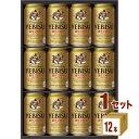 サッポロ エビス ビール ギフト セット YE3DL (350ml 12本) ×1箱 ギフト【送料無 ...