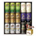 サッポロ エビス ビール ギフト 6種セット YHR4D (350ml 15本) ×1箱 ギフト【送 ...