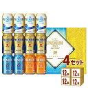 サントリー プレミアムモルツ ビール ギフト 「輝」 夏の限定4種セット VA30P (350ml ...