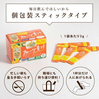新日配薬品フルーツ青汁乳酸菌入り(3g×45包)g×10箱飲料【送料無料※一部地域は除く】