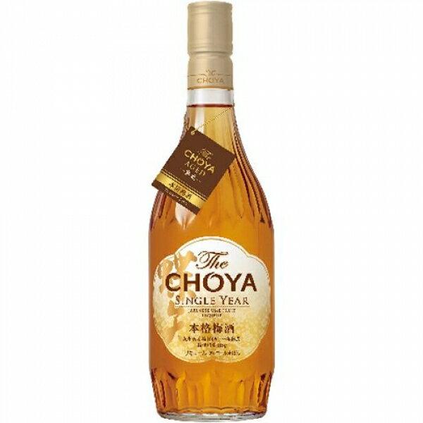 【最大200円OFFクーポン】チョーヤ梅酒 チョーヤ梅酒 The CHOYA SINGLE YEAR 720ml ×1本(個) リキュール・スピリッツ