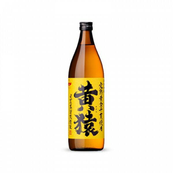 小正醸造(鹿児島) 芋焼酎 黄猿25゜ 鹿児島県900ml×1本 焼酎