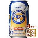 サントリー ジョッキ生 350ml ×24本(個) ×4ケース 新ジャンル