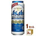 アサヒ スタイルフリーパーフェクト 500ml ×24 ×1ケース 発泡酒