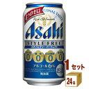 アサヒ スタイルフリーパーフェクト 350ml×24本(個)×1ケース 発泡酒