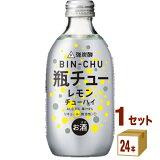 合同酒精 瓶チュー レモン 300ml×24本×1ケース (24本) チューハイ・ハイボール・カクテル【送料無料※一部地域は除く】