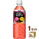 キリン キリン アミノサプリC 555ml ペットボトル 555ml ×24 本×1ケース 飲料【送料無料※一部地域は除く】