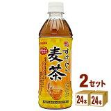 日本サンガリア サンガリアすばらしい麦茶 ペット新 500ml ×24本×2ケース (48本) 飲料【送料無料※一部地域は除く】