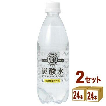 友桝飲料 炭酸 強炭酸水 500ml×24本×2ケース (48本) 飲料【送料無料※一部地域は除く】