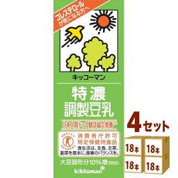 キッコーマンソイ 特濃調整豆乳パック 200ml×18本×4ケース 飲料【送料無料※一部地域は除く】