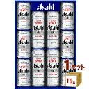 アサヒ アサヒスーパードライ缶ビールセット AS-DN お歳暮 ギフト (350ml 6本/500ml 4本) ×1箱 ギフト