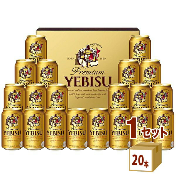 ビール・発泡酒, ビール  350ml 20) 1 YE5DTL