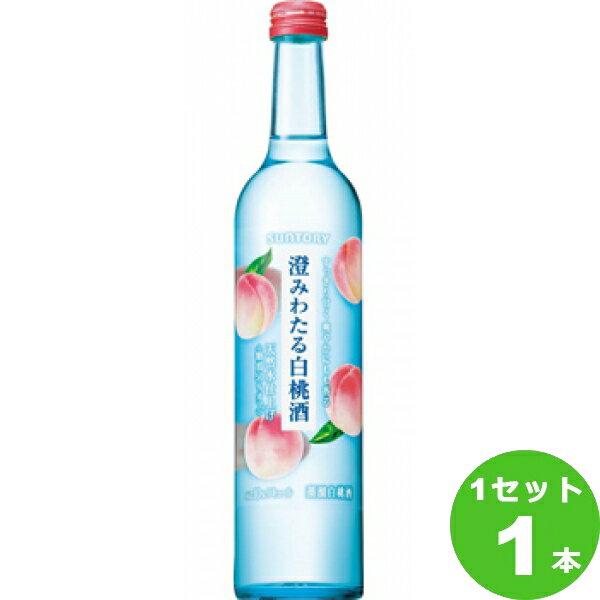 日本酒・焼酎, 梅酒  500ml1