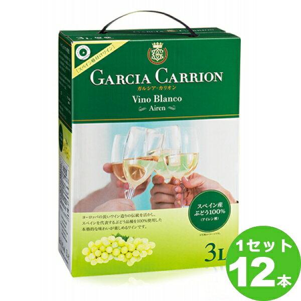 ガルシア・カリオンガルシア・カリオン・アイレン〈白〉GarciaCarrionAirenwhite3000紙パックml×12本スペイン サッポロビール※送料無料 の判別は下記【すべての配送方法と送料を見る】でご確認できます
