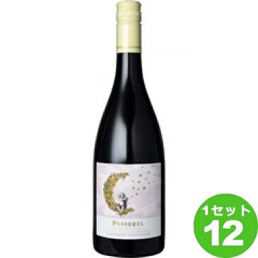 PasserelCabernetSauvignonパスレルカベルネ ソーウ゛ィニヨン 赤ワイン フランス/ラングドック&ルーシヨン 750ml ×12本(個) ワイン【送料無料※一部地域は除く】