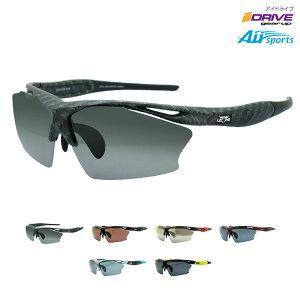プロ仕様のスポーツサングラス 風の巻きこみを軽減 超軽量 高性能 偏光サングラス メンズ アジアンフィット アイゾーン ブランド iDRIVE-Air-a550