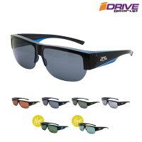 【数量限定偏光サングラス!】ゴルフに、釣りに最適。スポーツサングラスで紫外線99%UVカット!UVカットサングラス