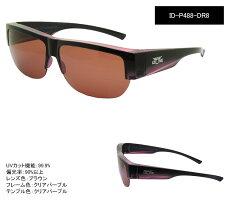 スポーツサングラス/偏光サングラスで人気!メンズ・レディーススポーツ・ゴルフ・バイク・釣りなどのスポーツには偏光サングラス(iDriveID-P525)