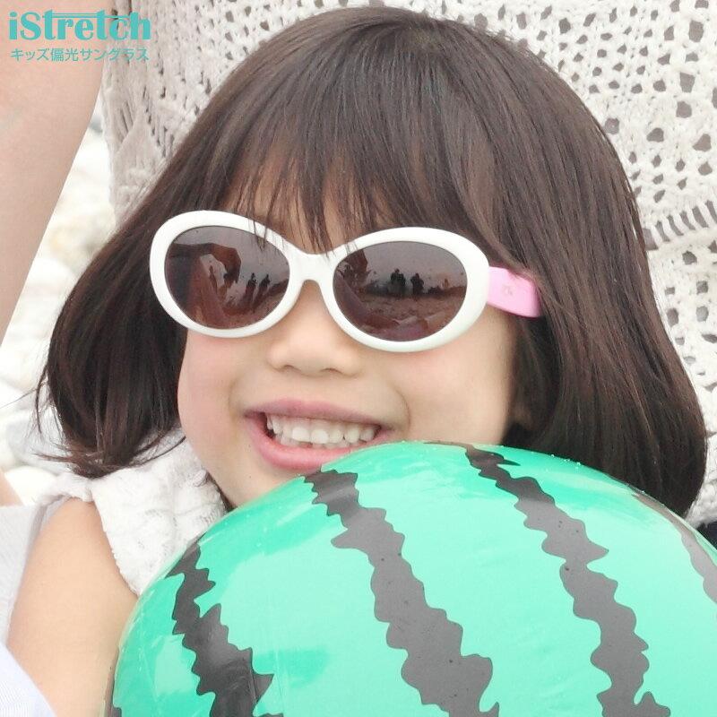 iZONENEWYORK『子供向け本格的偏光サングラスiStretch(P706)』