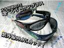 キッズサングラス、子供用サングラス、99%紫外線カットサングラス、UVカットサングラス iKids-J01