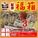 人気の伊勢海老・あわび・金目鯛は必ず入ります。他にも人気商品がたっぷり徳造丸の味を詰め込んだ大変お得な【3万円】の福箱です。
