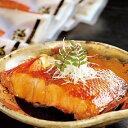 金目鯛漁師煮 5切 金目鯛煮付け 煮魚 調理済み 温めるだけ