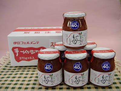 【低糖度40度ケース販売】静岡県産苺いちごジャム 300g×6本入