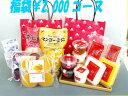 ¥3240以上の商品が!お得な福袋 2160円...