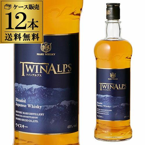ウイスキー, ジャパニーズ・ウイスキー 12 750ml12japanese whisky S