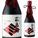 賀茂鶴 純米大吟醸 広島錦 720ml
