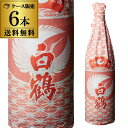 送料無料1本あたり1,480円税別日本酒辛口白鶴上撰1.8L瓶15度清酒1...