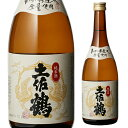 日本酒 辛口 土佐鶴 純米酒(高知県産米100%仕込)720mL 15度 清酒 高知県 土佐鶴酒造 酒