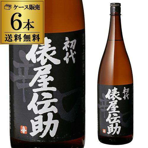 初代俵屋伝助上撰・辛口1.8L6本セット1本当たり999円(税別)日本酒清酒