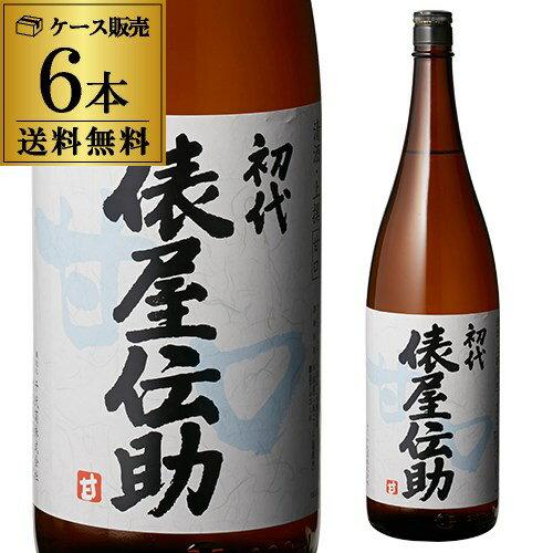 初代俵屋伝助上撰・甘口1.8L6本セット1本当たり999円(税別)日本酒清酒長S