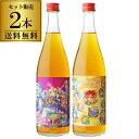 モンスターストライク7周年の限定コラボ商品!!厳選された梅の実(国産)とはちみつ(国産)・ブランデー・加工黒糖を使用して漬け込んだはちみつ梅酒です。ブランデーをアクセントとして加えており、1年以上熟成させているので、梅の香りと爽やかな酸味をお楽しみいただけます。 タイプ 梅酒 原産国・生産国 日本 容量(ml) 720ml×2本 アルコール度数 14度 ※画像はイメージです。実際のボトルとデザインやヴィンテージが異なる場合がございます。 また並行輸入品につきましてはアルコール度数や容量が異なる場合がございます。 ・ワインや洋酒など1L以下のボトル商品は基本12本まで同梱可能です。 ・その他BOXワインは8箱、一升瓶や2Lパックは6本、3L酒パックは4本までとなります。※商品の形状によっては同梱できない場合がございます。※自動計算される送料と異なる場合がございますので、弊社からの受注確認メールを必ずご確認お願いします。