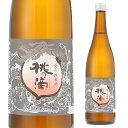 日本酒 桃の滴 愛山 純米酒 720ml 京都府 松本酒造 四合 4合 瓶 清酒 長S