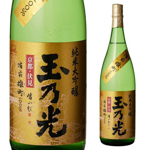 日本酒玉乃光備前雄町100%純米大吟醸1800ml京都府玉乃光酒造1.8L一升瓶清酒長S