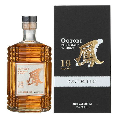 鳳 OOTORI 18年 ミズナラ樽仕上げ 700ml 43度 ジャパニーズ ピュアモルト ウイスキー 国産 日本 JAPANESE Pure Malt WHISKY Aged 18 Years MIZUNARA おおとり オオトリ