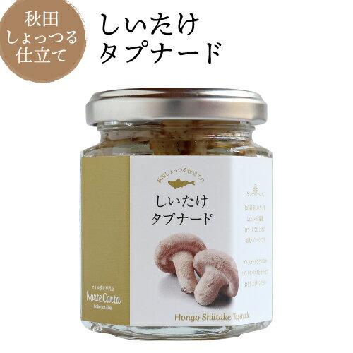 瓶詰, 惣菜 P5 100g2 200g 1834() P582() 20:0089() 01:59