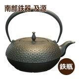 南部鉄器 鉄瓶 IH対応 及源鋳造 (OIGEN) 盛栄堂 東雲亀甲 H-200IH やかん ケトル 鉄製