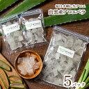【お試し価格】【食用アロエ】出雲産アロエベラ「まいにちアロエ」80g×5パック(冷蔵カットアロエ)